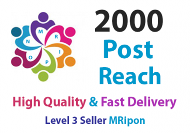 Start Instant 2000 High Quality Post Reach