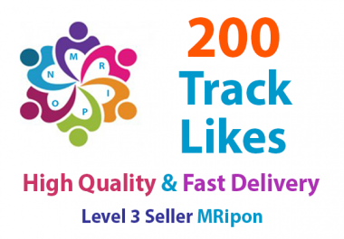 Start Instant 200 High Quality Track Promotion