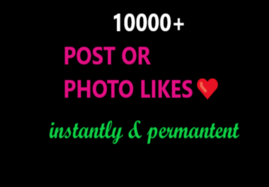 Instantly 10000+ Non drop-HQ non-drop Social post /Picture promotion delivery