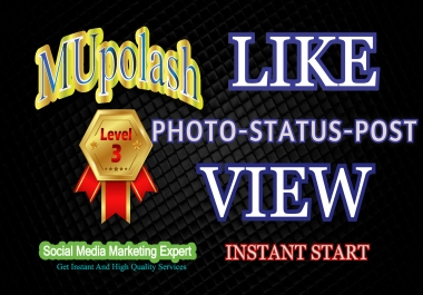Get instant reaction on post / photos /videos.Non-drop,high quality.