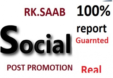 we provide1500 promotion your content