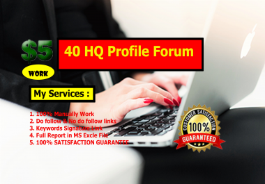 Create 40 Alive Profile Forum Links For Your Website
