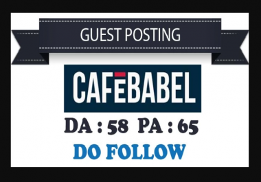 Guest Post on cafebabel.co.uk With Dofollow Link
