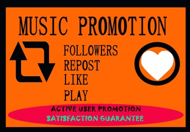 Split 150K Music Promotion With 150 Repost 150 Like and 120 USA High Quality Comments