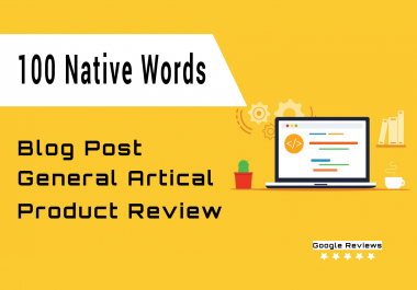 500 Native Words Articles or Product Reviews
