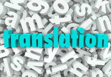 Translating Arabic-English Texts