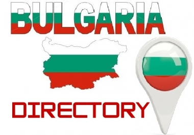 Do 21 High Page Rank Bulgaria Directory Submission