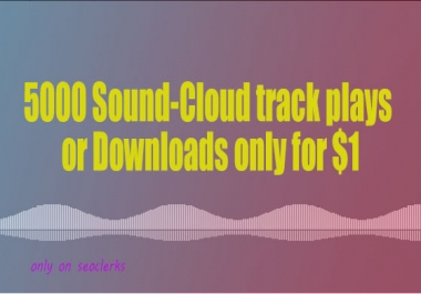 Instant Start 5000 High Quality Social Sound Track Play or Downloads