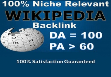 Get a related backlink from Wikipedia.org!
