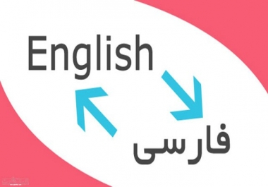Translation from English to Farsi and vice verca.