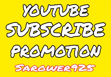 Provide permanent youtube promotion via real users only