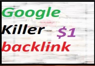 Skyrocket Ranking-100+Google Killer Profile backlink+ EDU+GOV profile backlink+social bookmarking