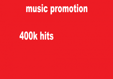 SC REAL  400K play HITS to your song OR Profile