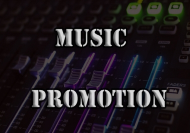 Music promotion campaign