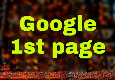 Google 1st page ranking with HQ white hat seo service