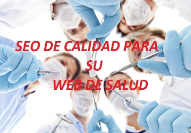 I will  guest post on health pbn backlinks in spanish