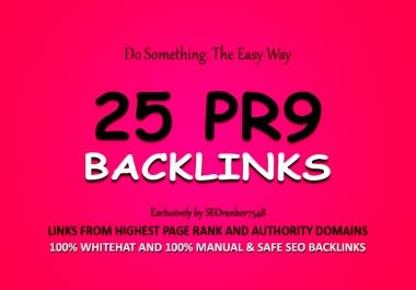 25 Pr9 Highest Authority Backlinks