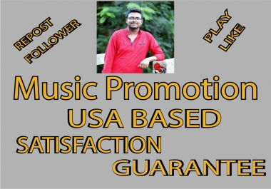 Effective USA Based 100K Music Play Real 30 Like, 30 Repost & 10 Comments