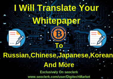 I Can Translate Your Ico Whitepaper To Russian,Chinese,Japanese,Korean And More