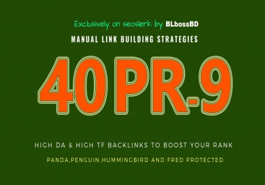 I Will Create 40 PR9  Trust Authority LIVE & Permanent Profile backlinks