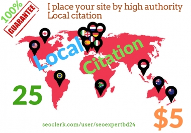 I place your business by high authority Local citation manually.