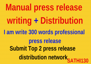 MANUALLY SUBMIT YOUR 2 PRESS RELEASE