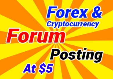 do cryptocurrency ico, bitcoin and forex forum posting backlinks