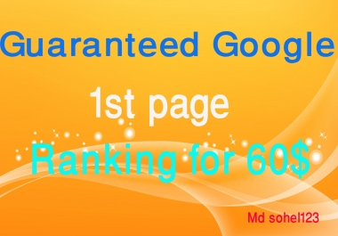 Rank your site on google 1st page