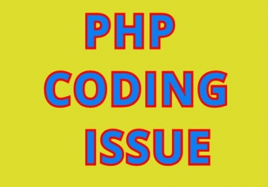 fix PHP coding issue for your website
