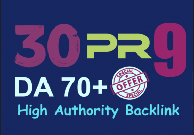 Boost Your Site Rank In Serp With 30 Pr9 Authority Backlink