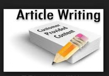 write three hundred words quality article