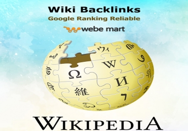 High Authority 2000 Wiki Backlinks Reliable for Google Ranking