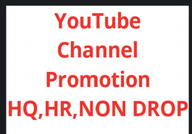 Non Drop Guaranteed Channel Promotion With Active User