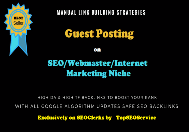 Dofollow Guest Post on Aged SEO Webmaster Blog