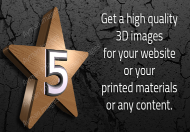 High end 3D Images for your website created by 3DSMax