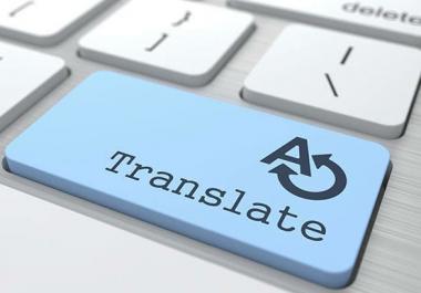 Translation 500 Words Between Worldwide Language to English