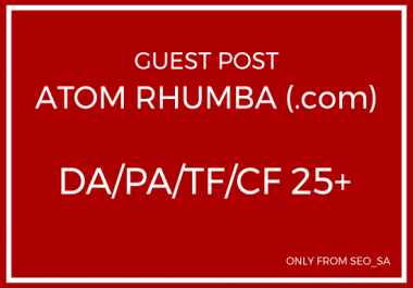 Manually Create Guest Post on Atom Rhumba (.com)