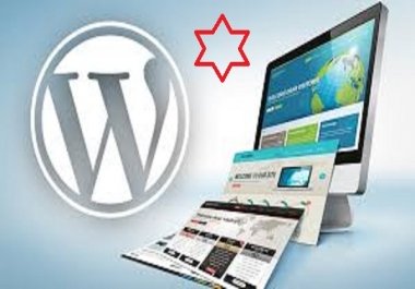 Do Wordpress Theme development in one day only