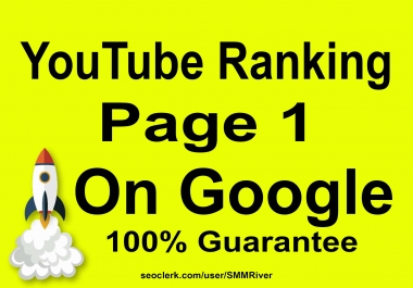 YouTube Video SEO Ranking Page 1 On Google - Top Results Guarantee 2019