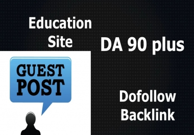 Write And Publish Guest Post On Education Blog DA 90+