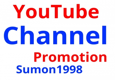 Manually Do Channel Promotion Fast Complete