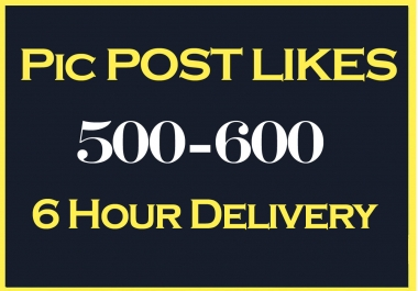 Instant 500-700  Fast Social Pictures Post Promotion