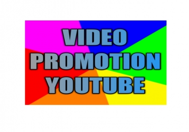 5000 High Quality  Video Promotion  None Drop