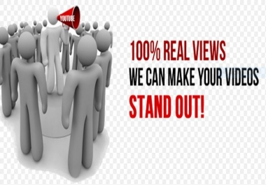 Best YouTube Video Promotion And Marketing For Viral Your YouTube Video Within 24 Hours