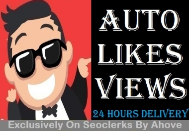 Start Automatic Likes Or Views To Your Upcomming Social Media Posts, Read Details