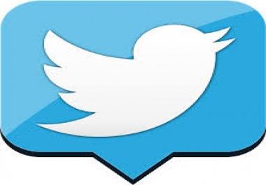 Exchange tweets with me