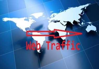 Urgently needed traffic