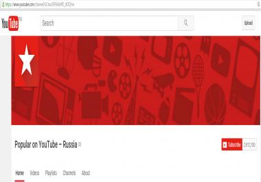 Need Popular on YouTube &ndash Russia