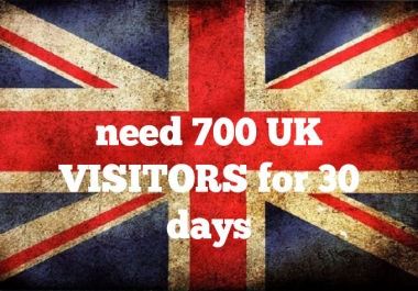 need 30 days ONLY UK Visitors