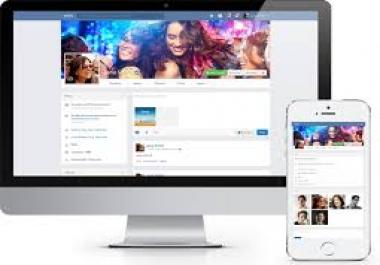 social network script upload to host